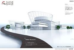 fujimuseum.jpg