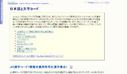 kanzaki_web.jpg