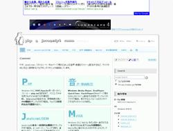 phpjavaroom.jpg